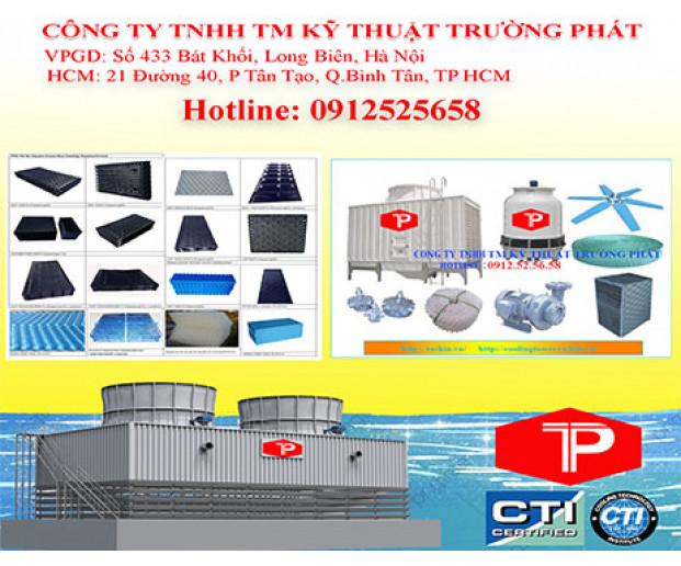 Tháp giải nhiệt TPC