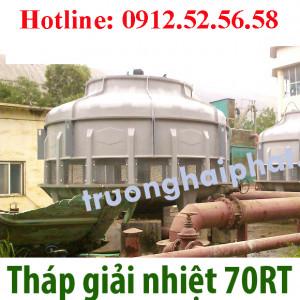 Tháp giải nhiệt Tashin 70 RT