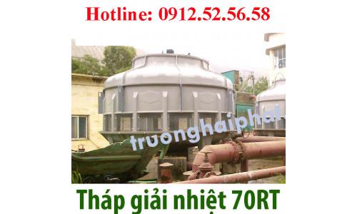 Tháp giải nhiệt tròn 70RT,tháp làm mát nước Cooling Tower 70RT